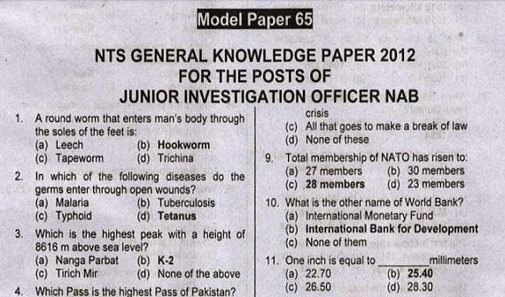 Junior Investigation NAB