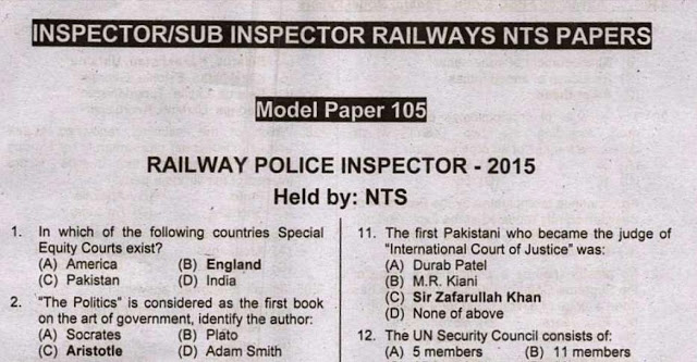 RAILWAY POLICE Test MCQs