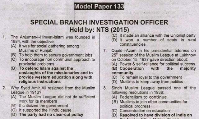 SPECIAL BRANCH INVESTIGATION OFFICER