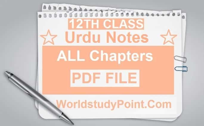 2nd Year Urdu Notes