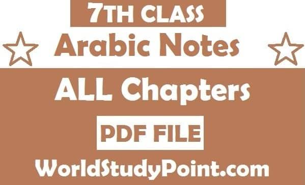 7th Class Arabic Notes