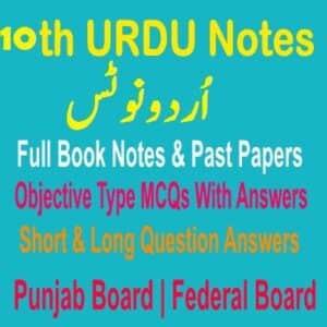 10th Class Urdu Notes