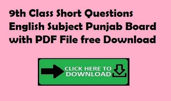 9th Class Short Questions English