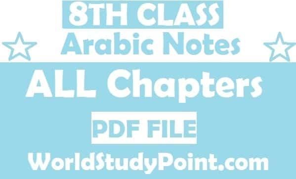 8th Class Arabic Notes Punjab Board