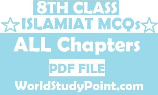 8TH Class Punjab Board MCQs Notes