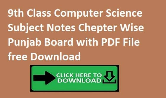 9th Class Computer Science Subject Notes