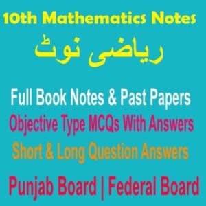 10th Class Mathematics Notes