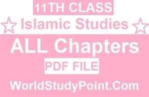 1st Year Islamic Studies Notes