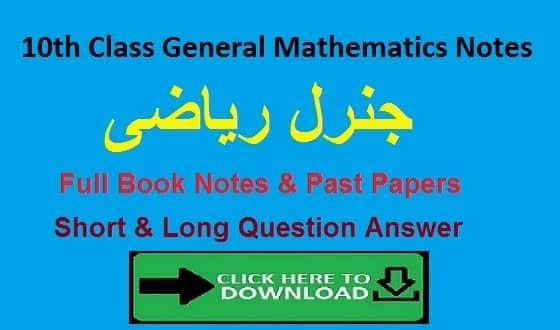 10th Class General Mathematics Notes
