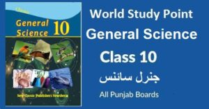 10th Class General Science