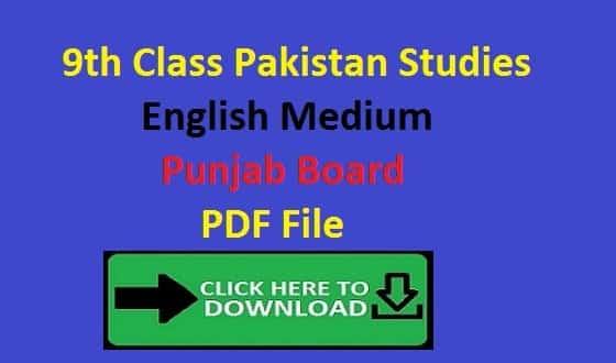 9th Class Pakistan Studies