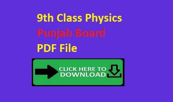 9th Class Physics Subject Notes