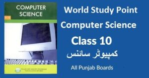 10th Class Computer Science