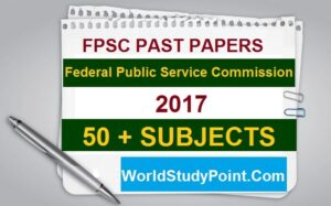 fpsc past papers 2017