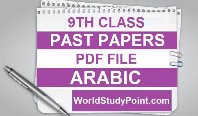 9th Class Arabic Past Papers