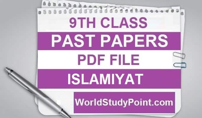9th Class Islamiyat Past Papers Lahore Board