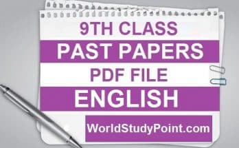 9th Class English Past Papers