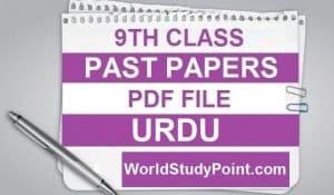 9th Class URDU Past Papers