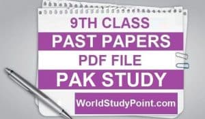 9th Class PAK Study Past Papers